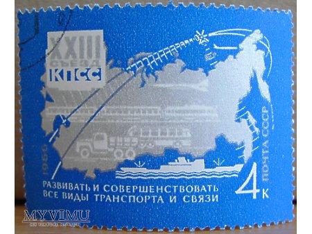 Duże zdjęcie Transport w ZSRR, znaczek