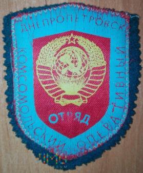 Komsomoł Dniepropietrowsk
