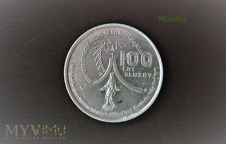 coin - 100 lat służby Zakłady Naukowe Orchard Lake