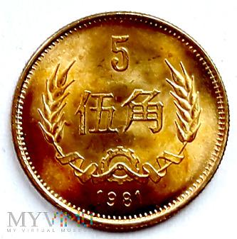 ChRL 5 jiao 1981