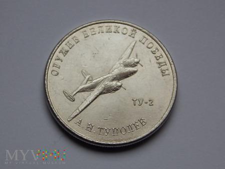 25 RUBLI - 2020 ROSJA