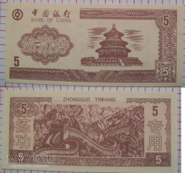 China Construction Bank 5 -?