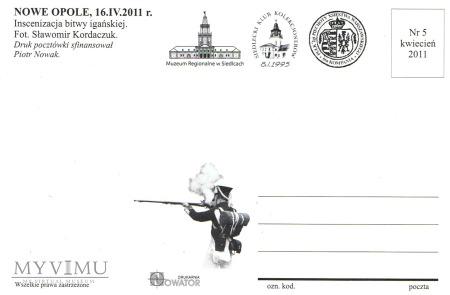 Iganie - 180 rocznica - pocztówka 5