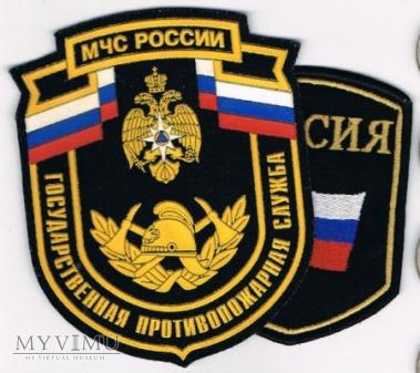 Rosyjska naszywka.