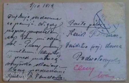 Malarstwo polskie (pocztówka)