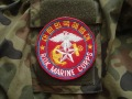 KOREA PŁD. - Korpus Piechoty Morskiej
