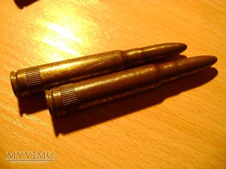 polskie naboje szkolne Mauser
