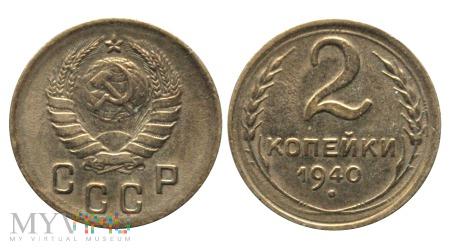 ZSRR, 2 kopiejki 1940