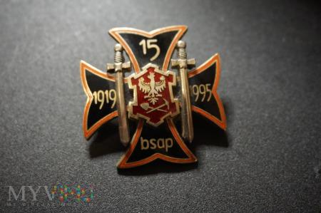 15 Mazurski Batalion Saperów - Orzysz Nr:86