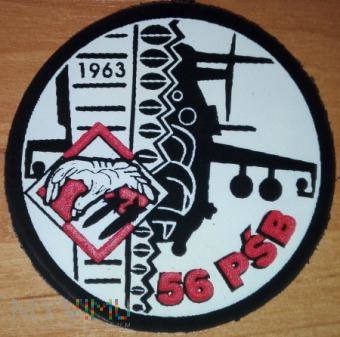 56 Pułk Śmigłowców Bojowych