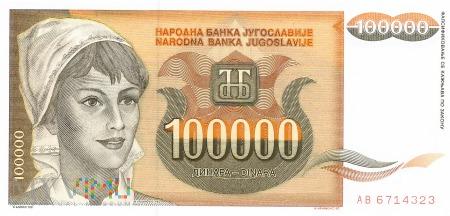 Jugosławia - 100 000 dinarów (1993)