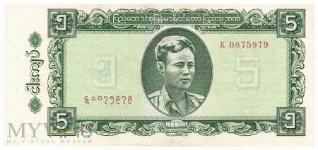 Birma - 5 kiatów (1965)