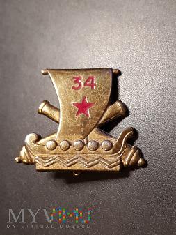 Pamiątkowa odznaka 34 Pułku Artylerii - Francja