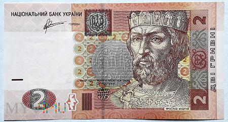 Ukraina 2 grywny 2011