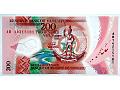 Zobacz kolekcję VANUATU banknoty