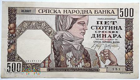 Serbia 500 dinarów 1941