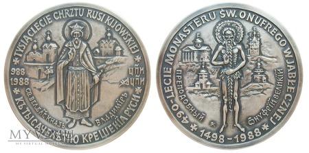 Tysiąclecie chrztu Rusi Kijowskiej (Polska) 1988