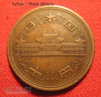 10 YEN - Japonia (1954)