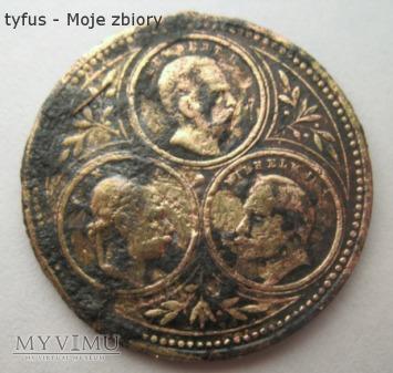 Medal DREIBUND / FRIEDENSBUND