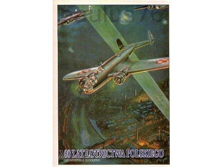 80. lat Lotnictwa Polskiego, PZL P.37 Łoś