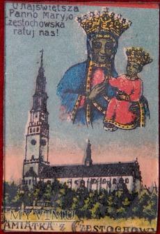 Pamiątka z Częstochowy