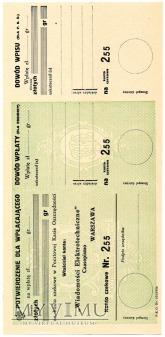 Duże zdjęcie Blankiet opłaty prenumeraty 1934