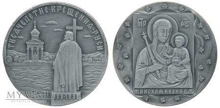 MIŃSK 1000-lecie Chrztu Rusi medal aluminiowy 1988