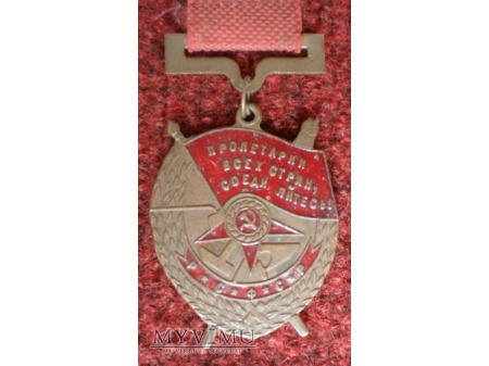 Medal przyjaźni chińsko-sowieckiej