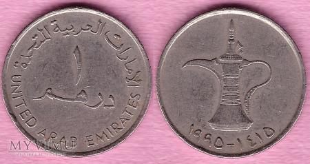 Emiraty Arabskie, 1 Dirham, 1995