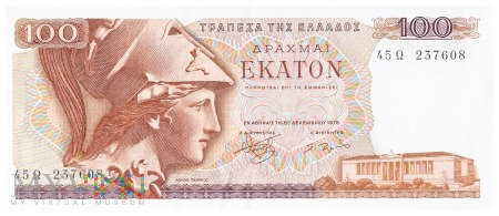 Grecja - 100 drachm (1978)