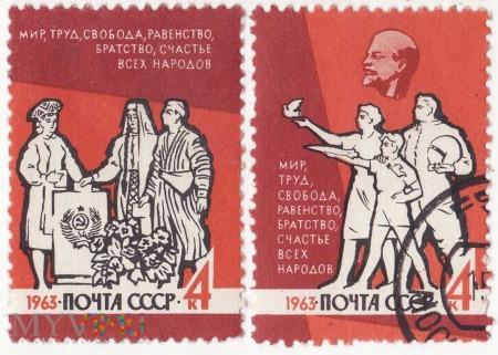 znaczki ruskie 1963 CCCP 4k