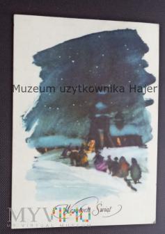 Grabiński Janusz Wesołych Świąt Boże Narodzenie