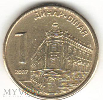 1 DINAR 2007