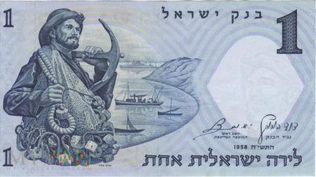 IZRAEL 1 LIRAH 1958