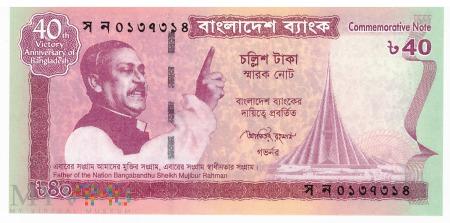 Bangladesz - 40 taka (2011)