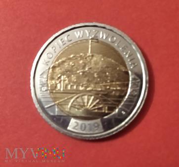 Moneta 5zł - Kopiec Wyzwolenia