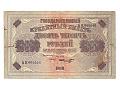 Rosja - 10 tys. rubli, 1918r.