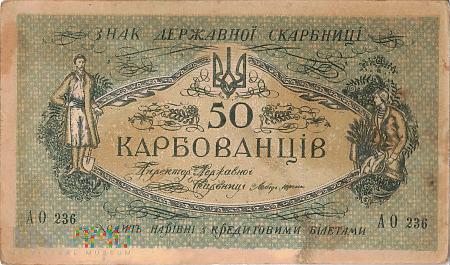 Duże zdjęcie Ukraina - 50 karbowańców (1918)