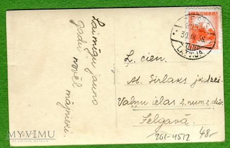 Marlene Dietrich Łotwa Eugene Richee EMBR 1055