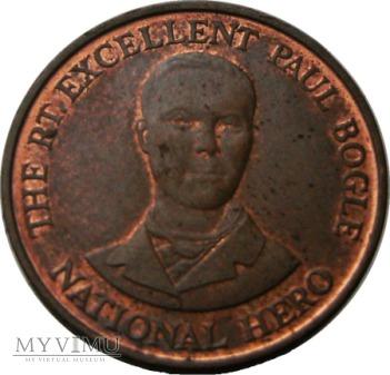10 Centów, 1995 rok.