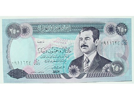 Irak- 250 Dinarów Irackich UNC
