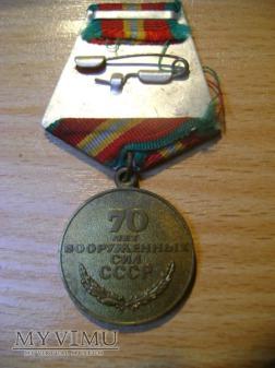 Medal Jubileuszowy 70 lat Sił Zbrojnych ZSRR