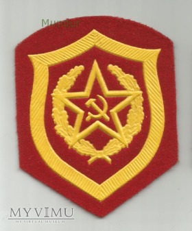 Znak: Мотострелковые войска