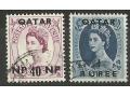 Qatar II