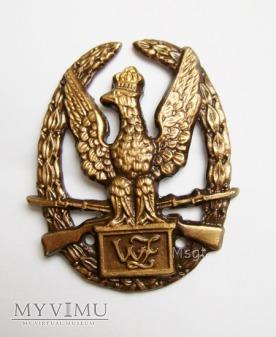 Wzorowy Żołnierz SZ RP