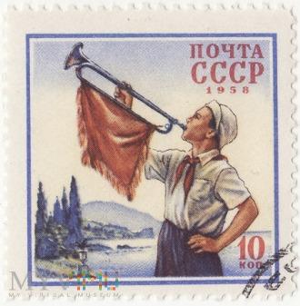 znaczek pocztowy CCCP 1958 10kon