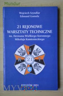 21 Rejonowe Warsztaty Techniczne; Rzeszów 2001