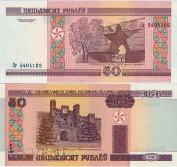 Białoruś, 50 rubli 2000r