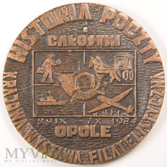 1984 - Krajowa Wystawa Filatelistyczna Opole 84