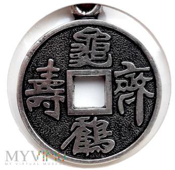 Duże zdjęcie Amulet szczęścia